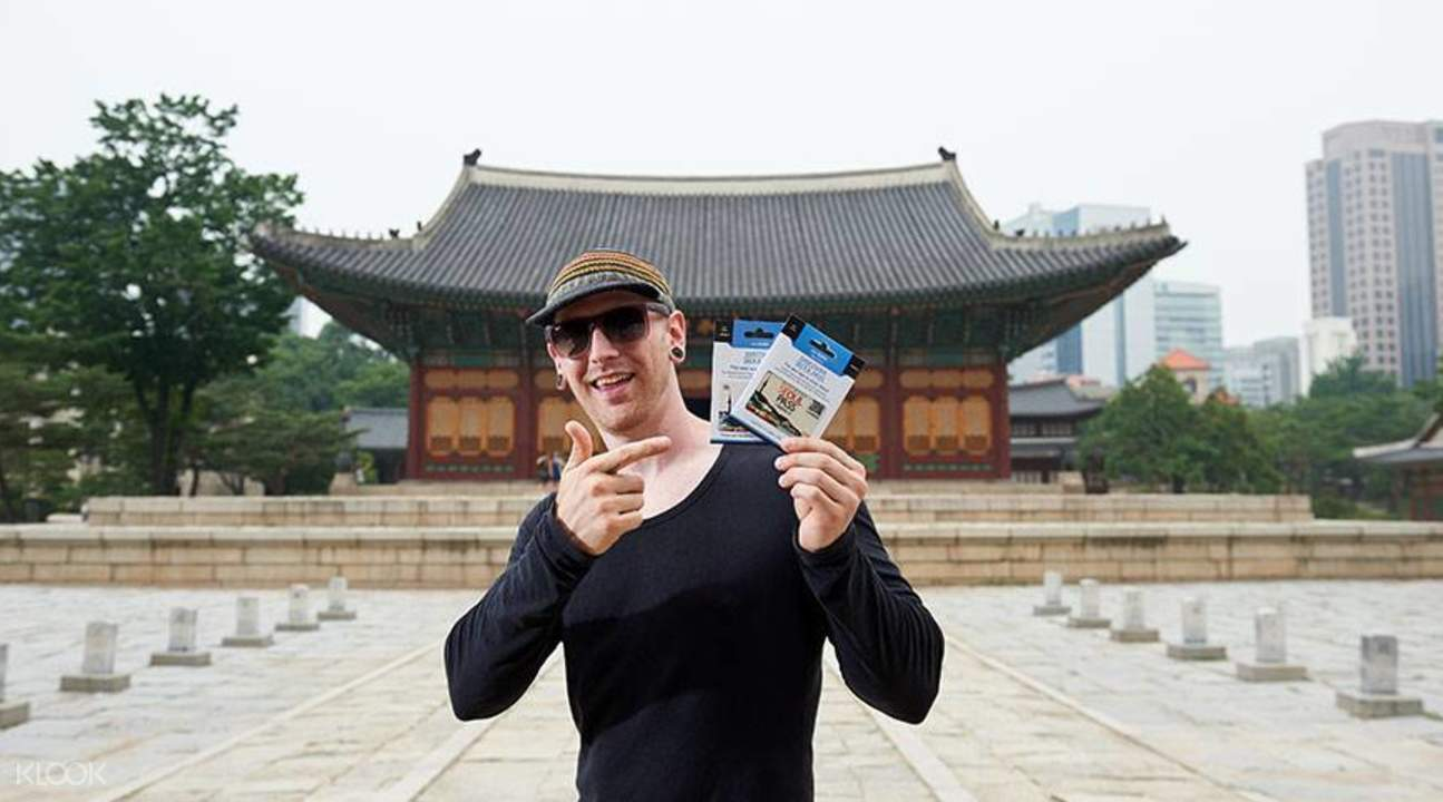 the Discover Seoul Pass 2018 1