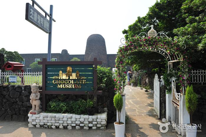 Chocolate Museum 2