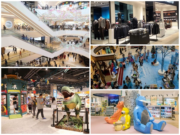 Starfield Goyang mall 2