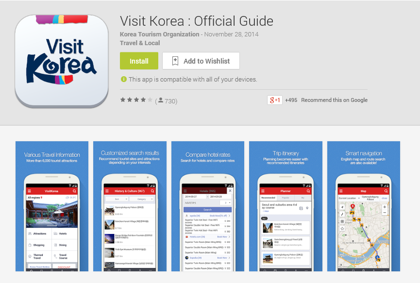 visit korea app 1