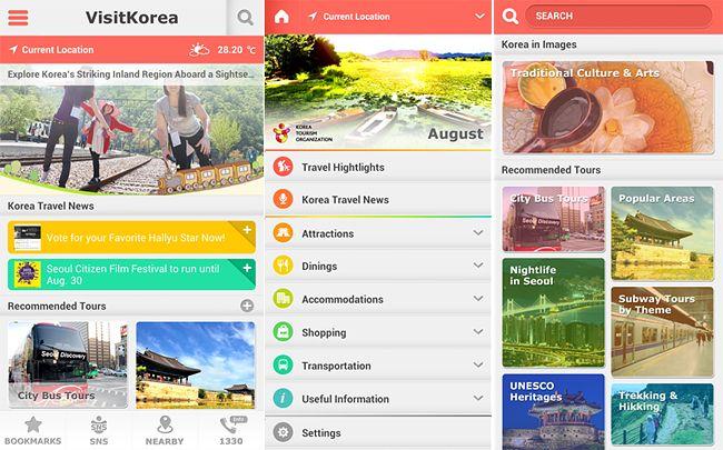 visit korea app 4